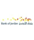 بنك الأردن