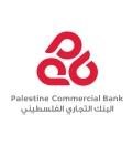 البنك التجاري الفلسطيني