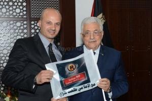 زيارة الرئيس محمود عباس