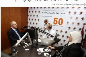 تقرير موقع دوت مصر