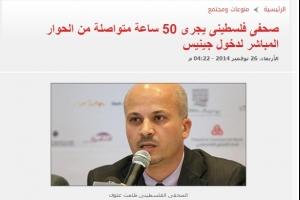 تقرير صحيفة اليوم السابع المصرية