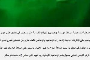 تقرير المصري اليوم